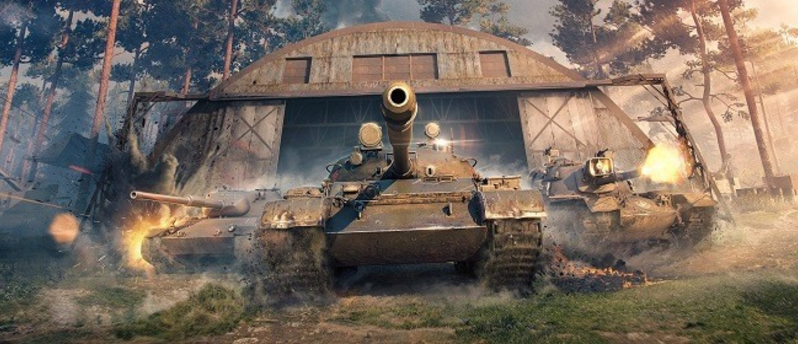 World of Tanks: how to get 14 days premium account